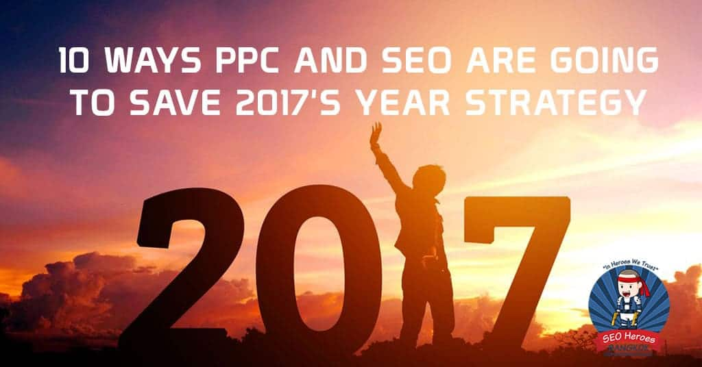 10 Ways PPC and SEO are Going to Save 2017's Year Strategy